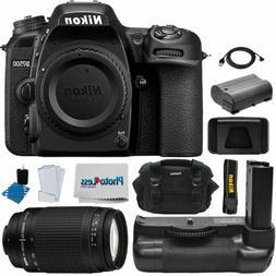 Nikon D7500 Digital SLR Camera + 70-300mm + Battery Grip + C