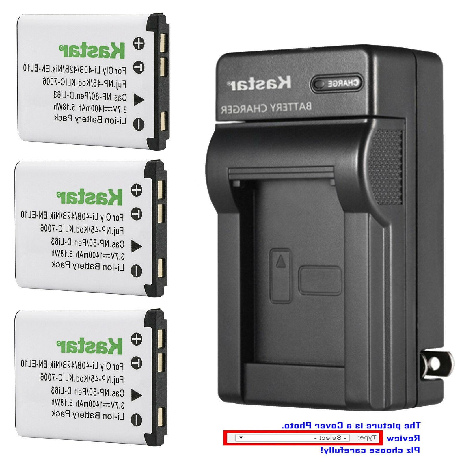 wall charger battery for ge e1680w g3wp